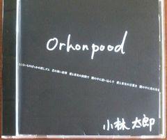 (CD)���ё��Y��Orkonpood������с��������i��