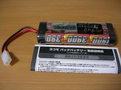 ヨコモ ニッケル水素バッテリー HYPER 3900 1本 新品