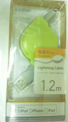 即決Lightingケーブル巻取りタイプApple公認iPhone6iPadiPod1.2m