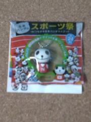 ◆生茶パンダ/スポーツ祭/レスリング
