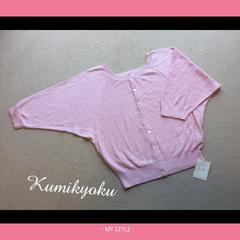 【新品タグ付き】組曲/KUMIKYOKU☆カーディガン
