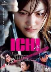 ICHI �������s �����͂邩 ��������