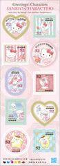 *H28.サンリオキャラクターグリーティング切手記念切手シール切手キティマイメロキキララプリン