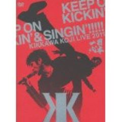 ■DVD『吉川晃司ライブ 2011 KEEP ON KICKIN&SINGIN 日本一心