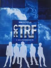 【パチンコ TRF】小冊子
