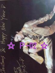 P-02 及川光博サン非売品グリーティング ポストカードサイン(印刷)入り