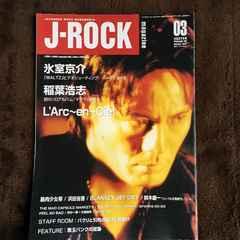 1997 �X������ �\�� J-ROCK BOOWY personal �����h�[��