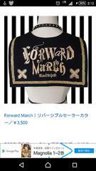 ★送料込み★【Black MiQuri】2way(リバーシブル)セーラー襟