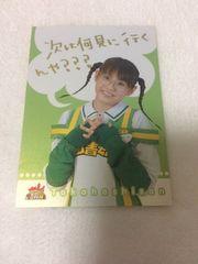 高橋愛 トレーディングカード