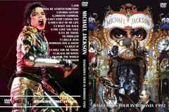 ≪送料無料≫マイケルジャクソン DANGEROUS TOUR ROMANIA 1992