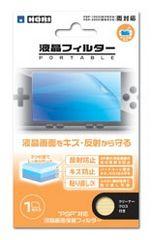 PSP2000☆液晶パネル保護フィルム/クロス付f42