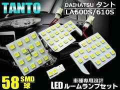 �^���g/LA600S-610S/���F�z���C�g174�A����SMD-LED���[�������v