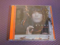 miwa「オトシモノ」初回限定盤DVD付