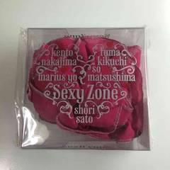 Sexy Zone シュシュ