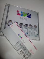 限定CD+DVD NEWS LIVE送料込み