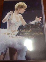 浜崎あゆみライブDVD〜POWER of MUSIC〜2011A