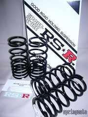 送料無料★RS-R ダウンサス スカイライン V36 車検対応 RSR