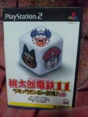 《桃太郎電鉄11》【PS2ソフト】テーブル