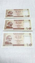 外国紙幣 ピン札.バングラデシュ.現行5タカ 3枚