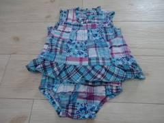 送込み☆80センチ カバーパンツ付 セットアップ ブルー☆