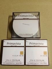 プリマヴィスタ OC-05 クリーミィコンパクトファンデ2個+ケース