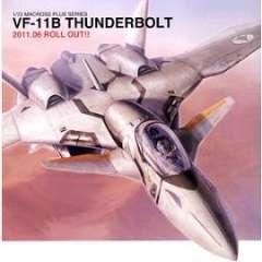 ϸ۽ �� 1/72 VF-11B ���ް����
