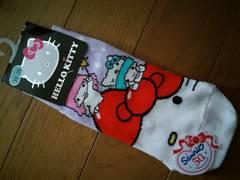 靴下(⌒‐⌒)