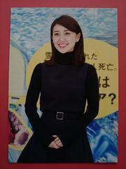 大島優子 -32