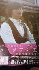 「アンティーク〜西洋骨董洋菓子店〜」オフィシャル写真集