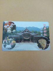 未使用♪テレカ50度数(弥彦神社菊祭り)美品テレホンカード