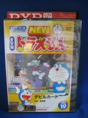 k36 レンタル版□DVD NEW TV版 ドラえもん VOL.19