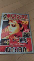 X JAPAN forever hide ヒデ 葬儀 告別式 Yoshiki ToshI HEATH