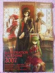 2007カレンダーイラスト表:コードギアス裏:涼宮ハルヒ