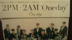 ����!��ڱ!��2PM+2AM/Oneday����������A/CD+DVD�ѕt��!��i!