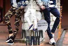 美スタイル&高機能/温かいジョガーパンツ9色M-L