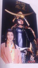 NHK大河ドラマ独眼竜伊達政宗/渡辺謙.桜田淳子プレミア希少品