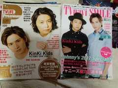KinKi Kids『1/12発売TVnavi SMILE &TVLIFEPremium 』40�n