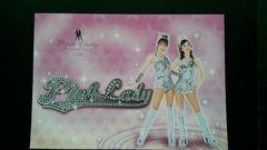 ピンクレディメモリアルコンサート《未使用フレーム切手》2005年