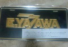 矢沢永吉 ナンバープレート ロゴ カー