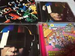 関ジャニ∞   CDセット   C