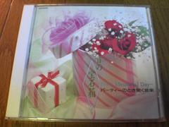 CD 音の宝石箱 パーティー オルゴール