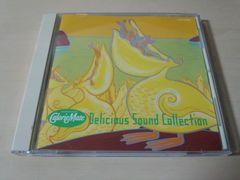 CD「カロリーメイト・デリシャス・サウンド・コレクション」★