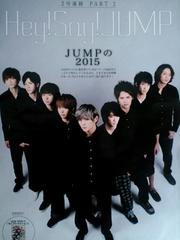 ��Hey!Say!JUMP���蔲����JUMP��2015