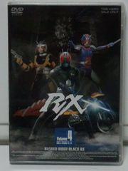 仮面ライダーBLACK RX Vol.4(完結) 未開封DVD