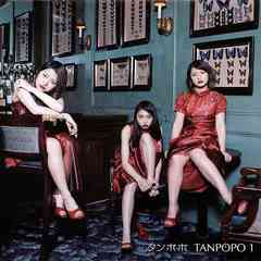 タンポポ / TANPOPO 1 矢口真里 飯田圭織 石黒彩