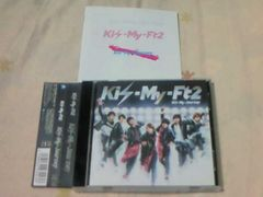CD Kis-My-Ft2 ����� Kis-My-Journey ��ϲ����ߌ����