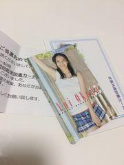 岡田結実 図書カード サンデ- 48号 500円分 未使用 送料82円〜