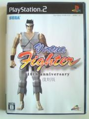 (PS2)バーチャファイター 10周年記念 復刻版[非売品]☆レトロポリゴン