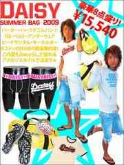 Daisy(デイジー)SummerBag2009福袋/緑L アメカジ