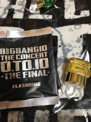 BIGBANG0.TO.10 THE FINAL LIVE フラッシュリング D-LITEテソン